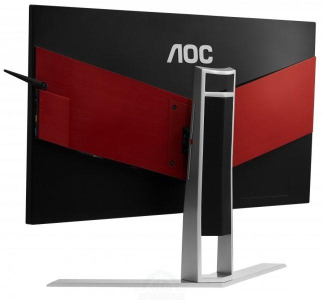 Gizcomputer-AOC AGON AG271UG