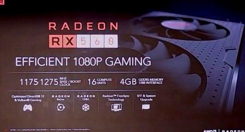 Gizcomputer-AMD-Radeon-RX-560