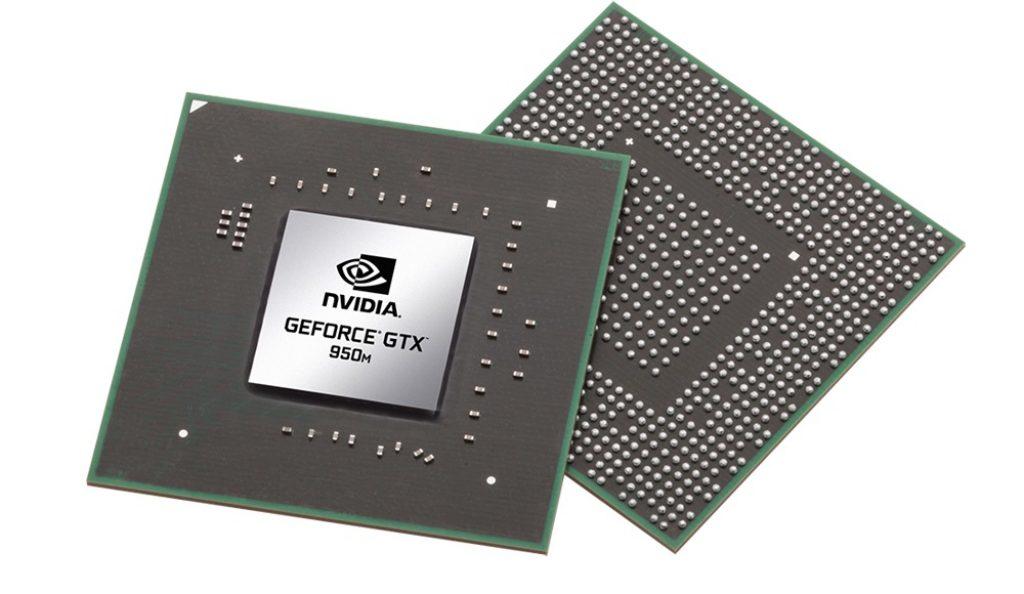 Asus R510VX-DM205T