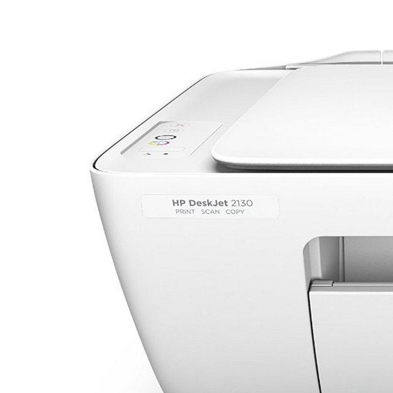 HP DeskJet 2130, multifunción