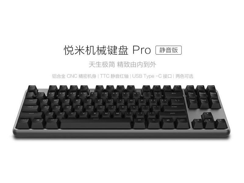 Xiaomi Yuemi Mechanical Keyboard Pro