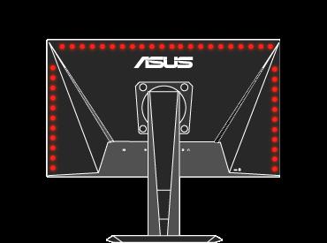 Asus ROG Aura Terminal