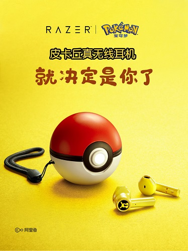 Razer Pikachu True Wireless Earbuds