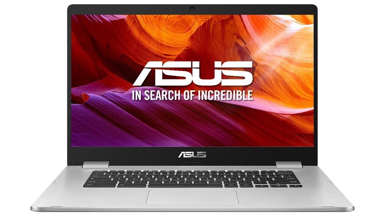 Asus Z1500CN-EJ0165