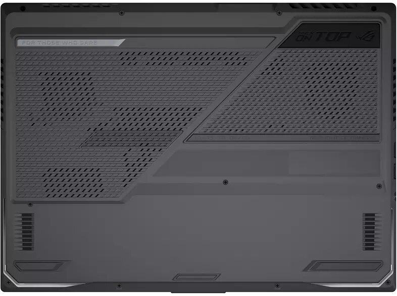 Asus ROG Strix G15 G513QR-HF010T
