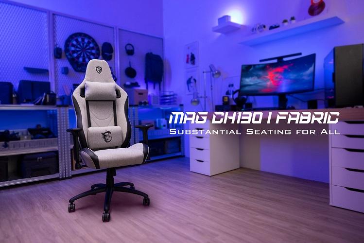 MSI MAG CH130