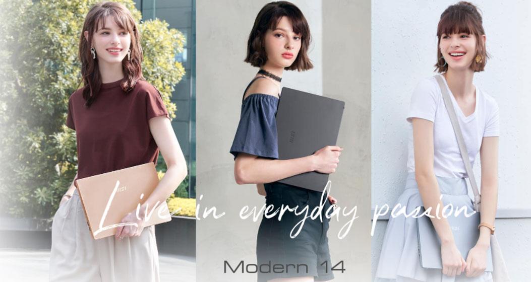 MSI Modern 14 B11MOU-467XES - Presentaciones de color