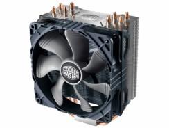 Cooler Master Hyper 212X, disipa el calor con este ventilador