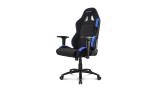 AKRacing EX Core, análisis de una buena silla para jugadores