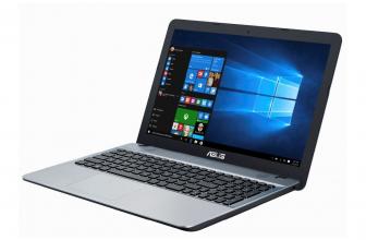 ASUS X541UA-GQ940T, ordenador portátil para trabajar