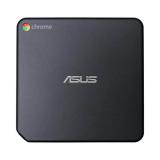 Asus Chromebox2-G072U, tamaño pequeño, grandes funciones