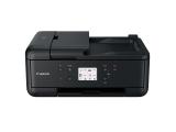 Canon Pixma TR7550, impresora para las necesidades actuales