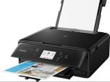 Canon Pixma TS6150, una impresora más que competitiva