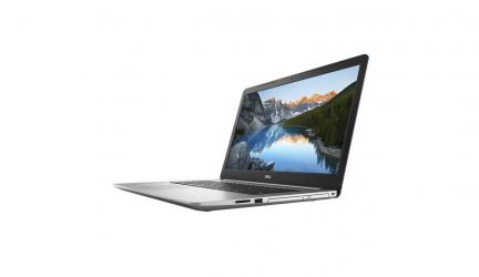 Dell Inspiron 5770, un portátil de 17 pulgadas duro y actualizado
