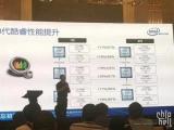 Se filtra el rendimiento de los futuros Intel Coffee Lake Core i7-8700K, Core i7-8700, Core i5-8600K, Core i5-8400, Core i3-8350K, Core i3-8100 e Intel Core i7-8550U.