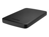 Toshiba Canvio Basics: miles de usuarios eligen este disco duro portátil.