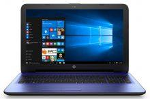 """HP 15-BA024NS, un portátil """"todoterreno"""" a un precio increíble"""