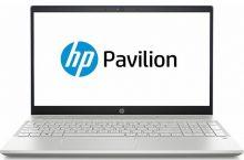 HP 15-CS0004NS, un portátil ligero con Intel i5 y 12 GB de RAM