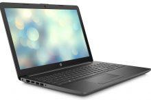 HP 15-da0226ns, un portátil duradero para llevarte de viaje
