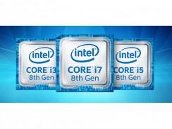 Filtrada la gama completa de procesadores Intel Coffee Lake