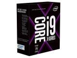 Intel i9-9900X y sus hermanos, comparativa de la serie