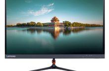 Lenovo LI2364D, una pantalla panorámica a un precio de risa