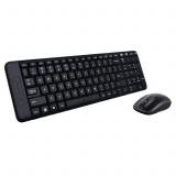 Logitech MK220, análisis de este combo de teclado + ratón