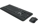 Logitech MK540, una cómoda combinación de teclado y ratón inalámbrico