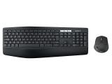 Logitech MK850, un combo profesional de teclado y ratón inalámbricos