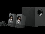 Logitech Z537, audio sin cables con una acústica excelente