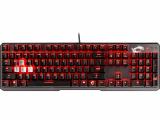"""MSI Vigor GK60, teclado """"gamer"""" con retroiluminación personalizada"""