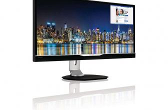 Philips 298P4, así es el monitor que utilizamos en la oficina
