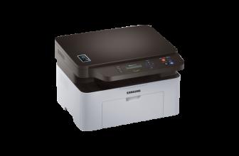 Samsung M2070W, láser monocromo multifunción a un precio atractivo