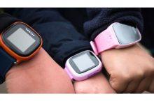 Prohibida la venta de Smartwatch para niños en Alemania