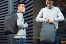 Xiaomi Youpin 90 Fun, una mochila ideal para tu portátil