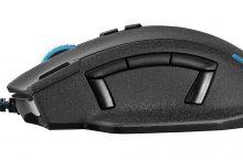 Trust GXT 155, un ratón de diseño… ¿y algo más?